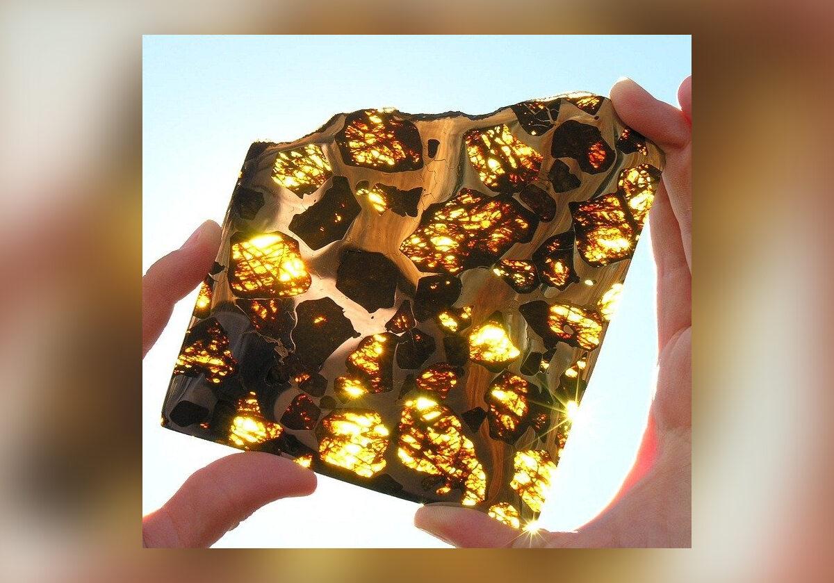 Fragment meteorytu