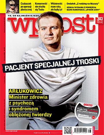 Okładka tygodnika Wprost nr 28/2012 (1534)