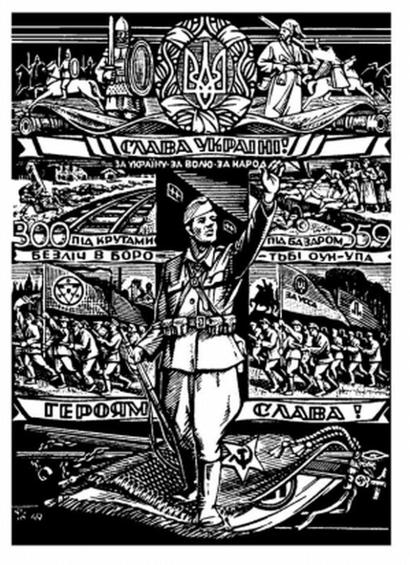 Plakat propagandowy OUN-UPA
